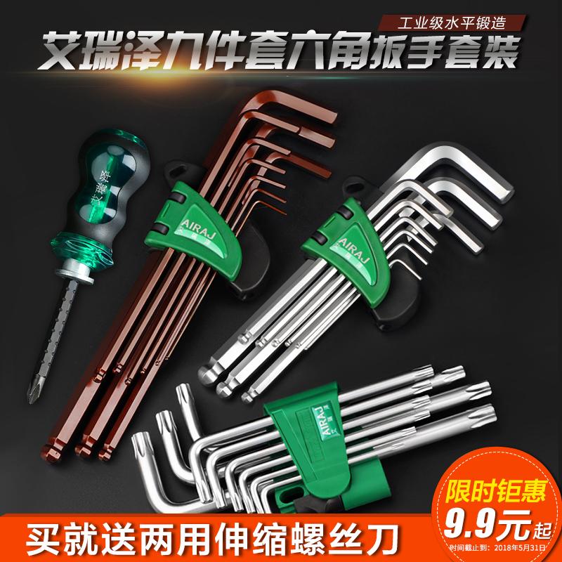 Шестигранный ключ перчатки платье 1шт Шестигранная отвертка Шестигранный гаечный ключ Inch t-type plum 6-corner панель рука
