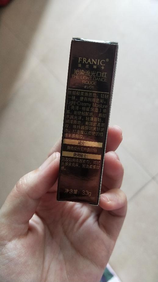 第一次买法兰琳卡家口红,#V01梅子浆果试色