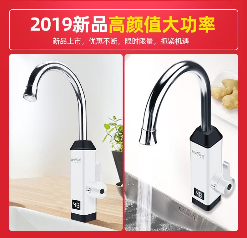 奥唯士即热式电热水龙头厨房快速加热器速热电热水器淋浴洗澡家用商品详情图