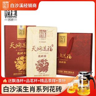 Хунань установить из черного Fucha белые пески Ручей limited edition зодиак годовщина Чай Тэнгу отправить согласие 1kg