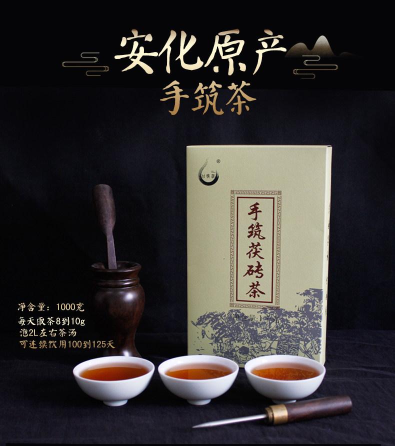 甘娇清 安化金花黑茶 手筑茯砖茶 1000g 天猫优惠券折后¥19.9包邮(¥69.9-50)