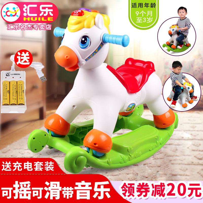 Отдел музыки игрушка счастливый озноб лошадь скольжение маленький деревянный конь скольжение машина двойного назначения ребенок ребенок ребенок пластик кресло-качалка с музыкой