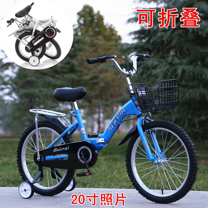Folding children's bike 2-3-4-5-6-7-8-9-10-11-12-year-old boy stroller  20-inch girl bike