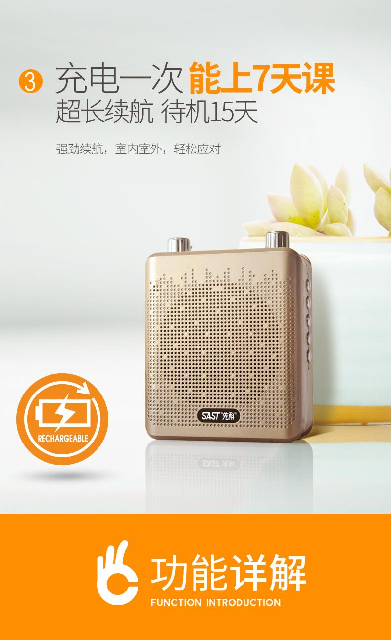 BERCH 先科K50小蜜蜂擴音器教師專用耳麥話筒便攜式腰麥導游大喇叭揚聲麥克風女上課寶機BE658