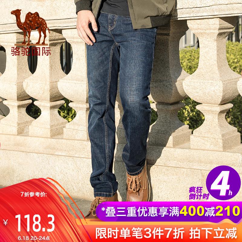 蓝色骆驼秋季新款潮流男士直筒男装牛仔裤裤子商务v蓝色宽松长弹力