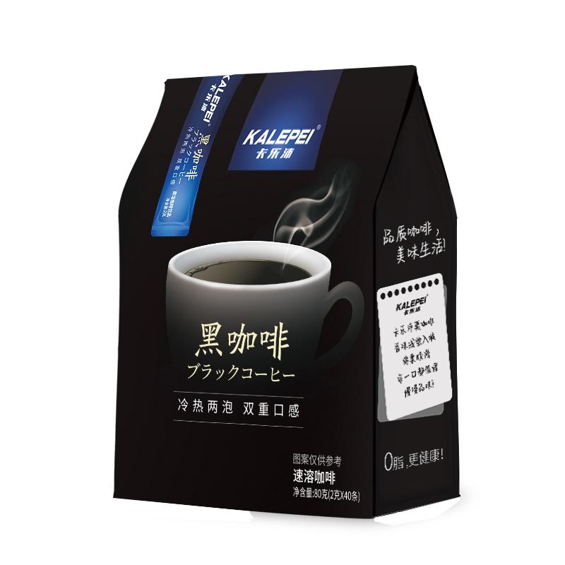 美式黑咖啡无蔗糖减燃0脂健身正品无添加纯黑咖啡速溶粉提神100条