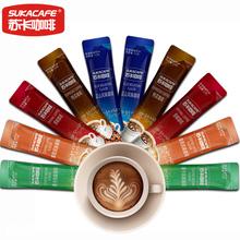 苏卡咖啡经典5种口味咖啡组合装