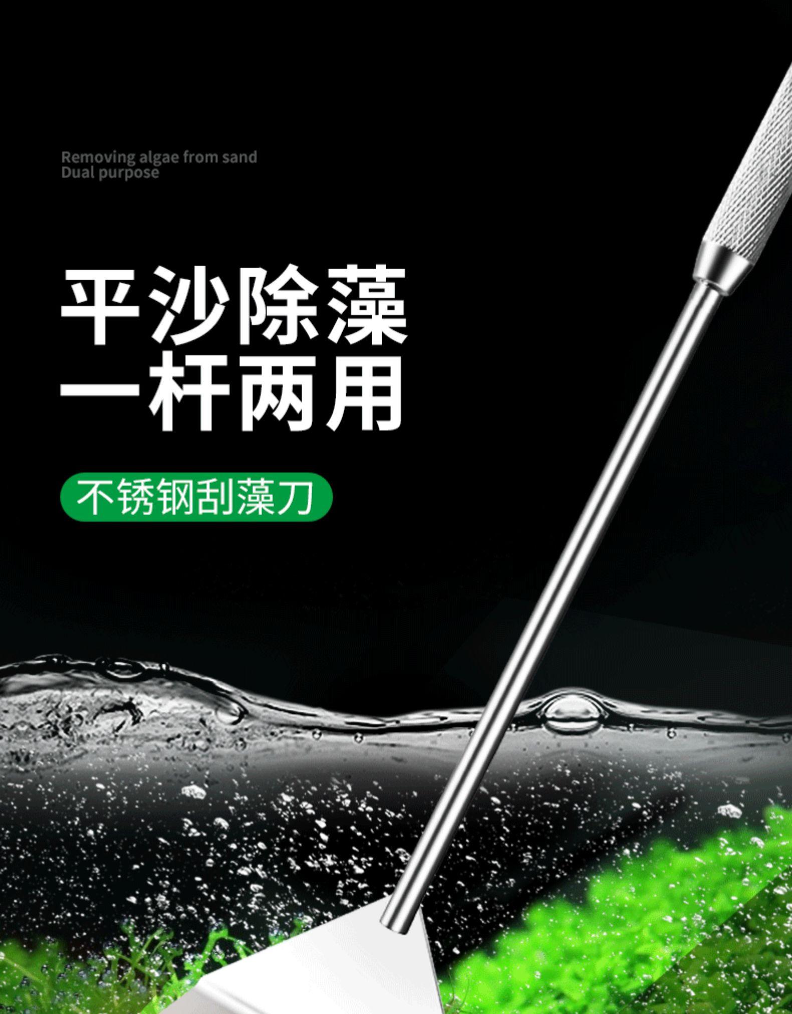 鱼缸刷子刮藻刀磁力刷洗鱼缸无死角除藻刀清洗理工具长柄清洁神器详细照片