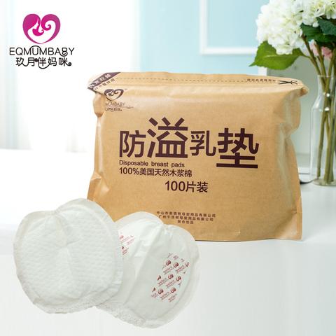 玖月伴 防溢乳垫一次性隔奶垫100片