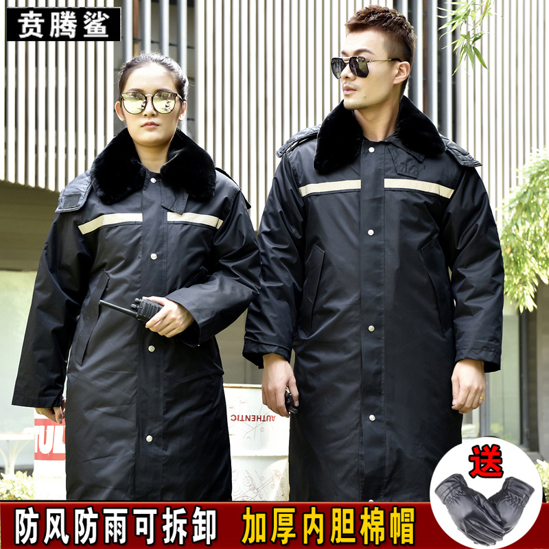 2ffea2ac01e Military coat male winter thickening multifunctional security coat cotton  suit lengthened reflective strip cold clothing cashmere