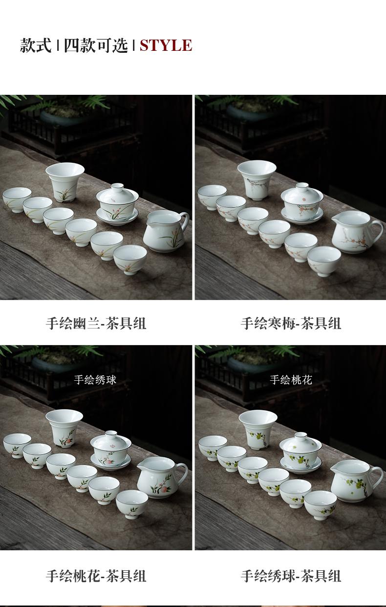 手绘茶具组_04.jpg
