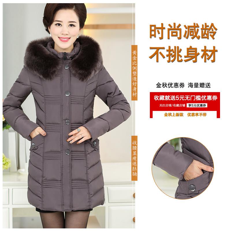 Одежда для дам Мать одежда зимняя одежда хлопка проложенный одежды в длинный участок среднего возраста хлопка куртки женщин утолщение большой ярдов среднего возраста мужчин пуховик 50-летний