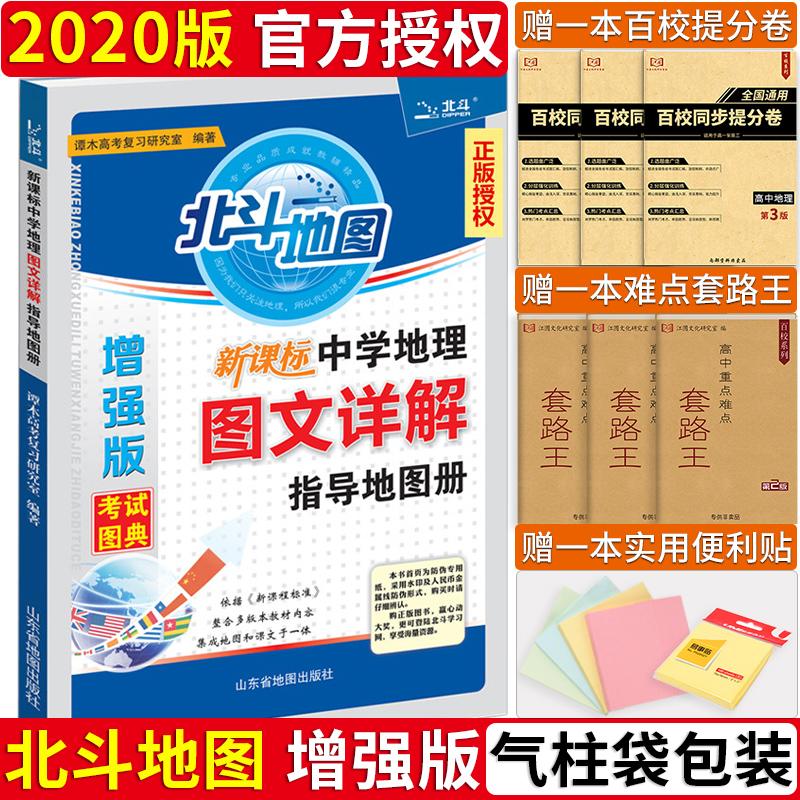 康贝手口湿巾80抽口手湿巾/湿纸巾 ★09新款(单包装)