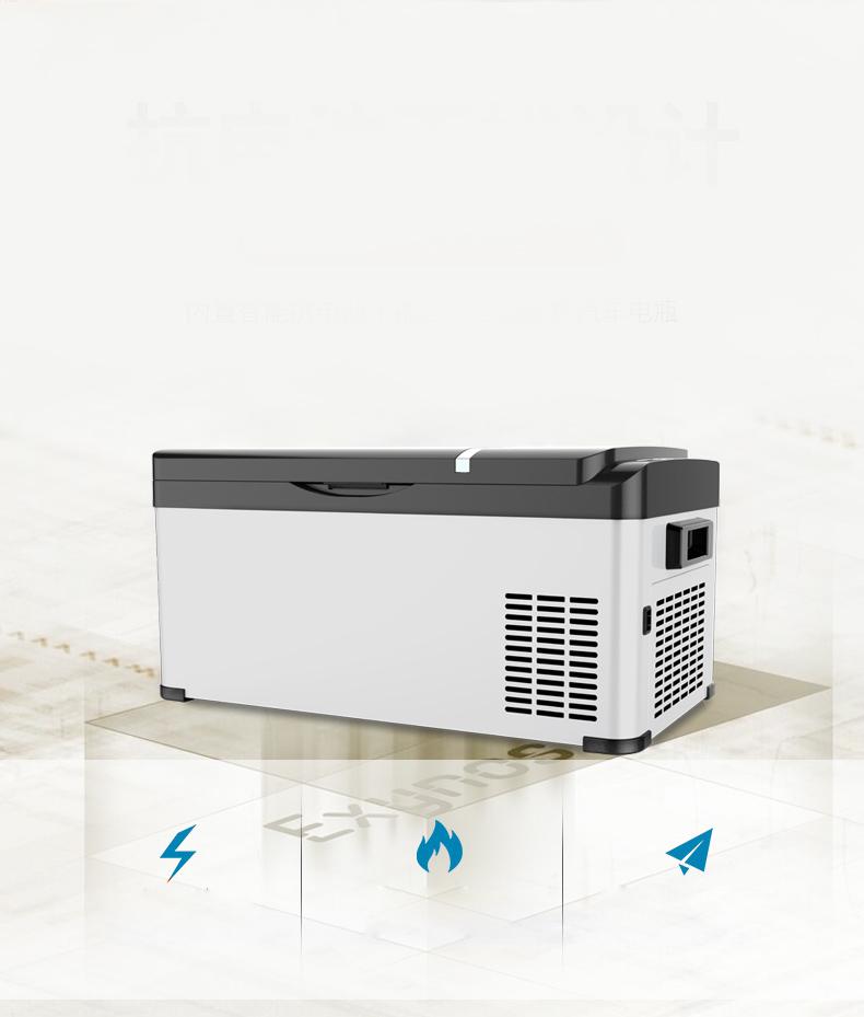昌發優選 Coolbox壓縮機小冰箱車載車家兩用宿舍大容量冷藏冷凍可結冰60升`31555