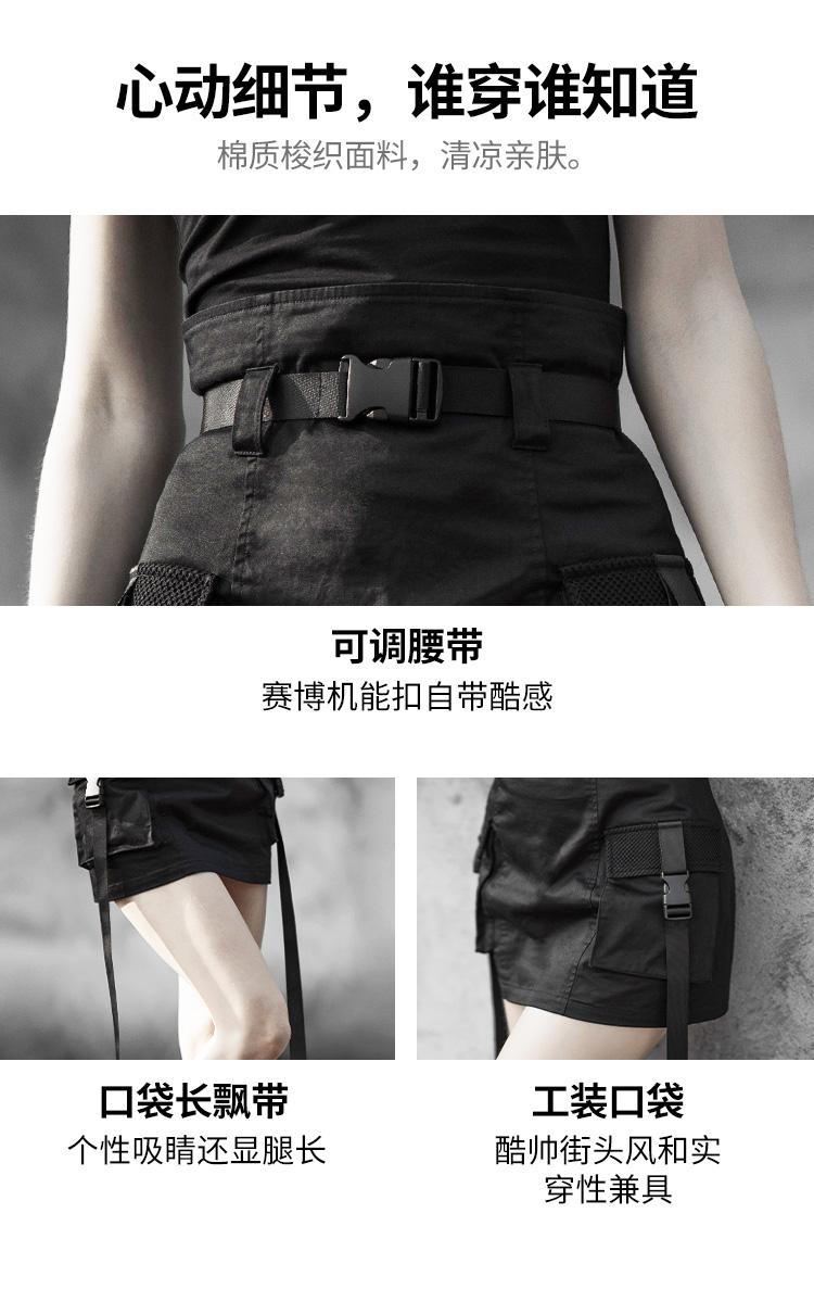 朋克暗黑半身裙工装风显瘦字短裙秋款黑色高腰休閒牛仔工装裙女详细照片