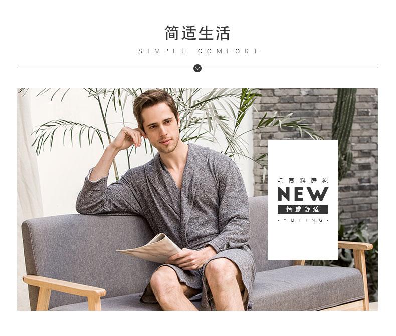 日式毛巾棉料 御庭 男士 中长款长袖浴袍睡袍 亲肤透气 图1