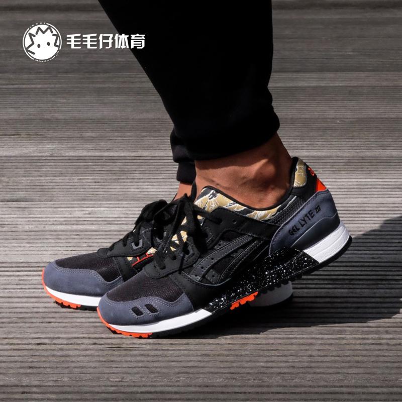 Gel Lyte Classic Briar Vintage Asics Black 9090 H7y0l Iii Jogging Men Sneakers K3JFT1lc