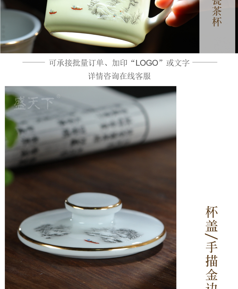 Jingdezhen ceramic tea cups with filtered water separation with cover individual household tea water in a glass gifts