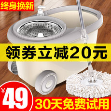 Mop bar rotating universal no hand washing lazy household mop God rotating automatic water throwing mop mop mop mop bucket