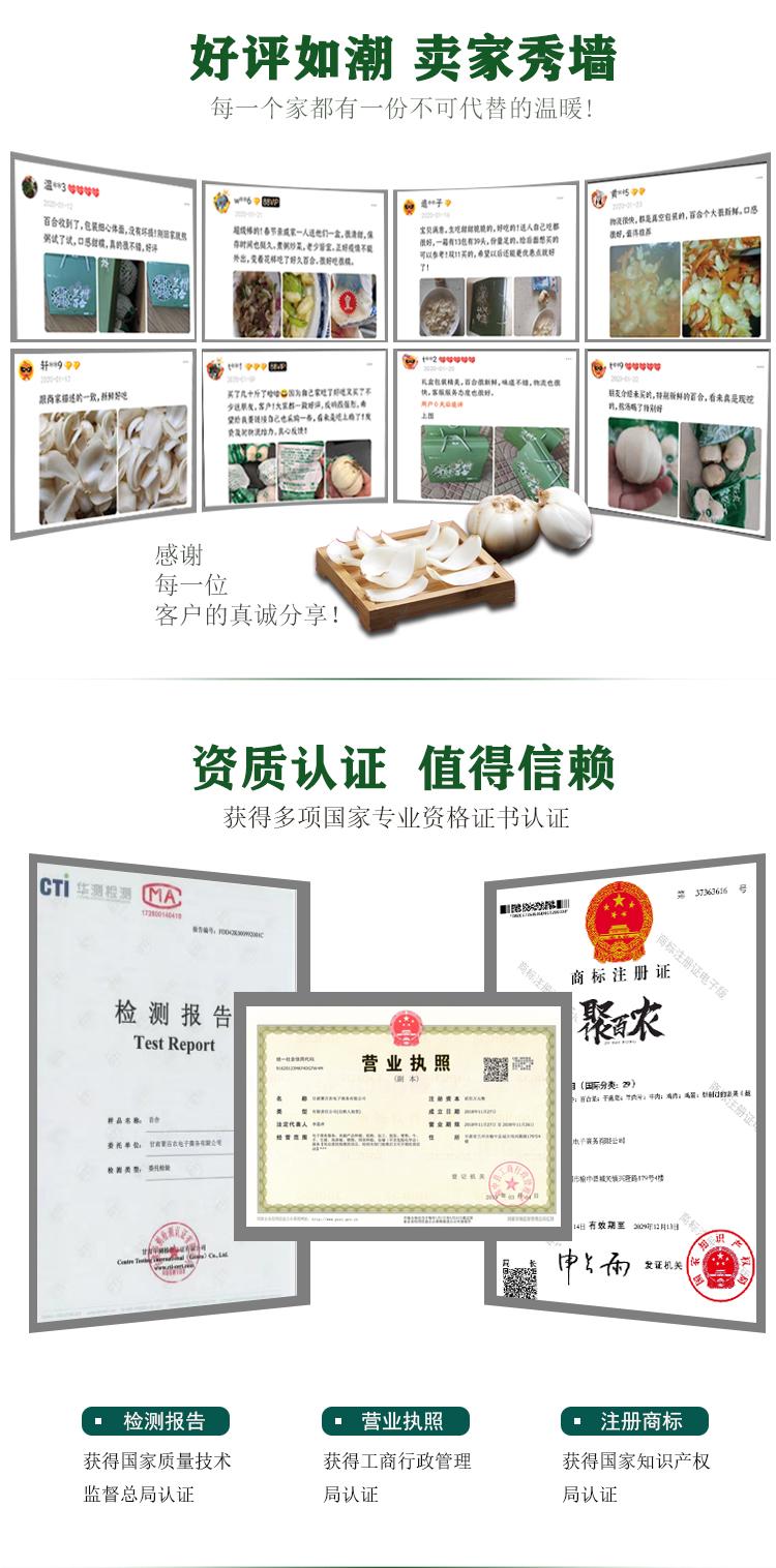 甘肃特产兰州新鲜甜百合三头食用特产级高檔礼品盒非干货斤包邮详细照片