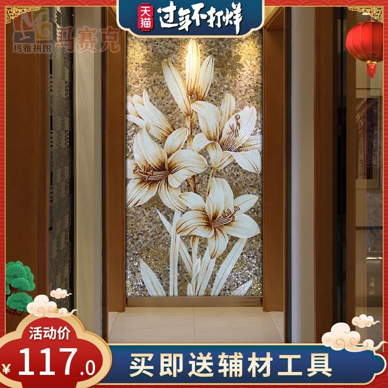 Новые товары живая дорога мозаика головоломки вход фон стена сделанный на заказ гостиная идти галерея керамическая плитка медальон спальня лилия