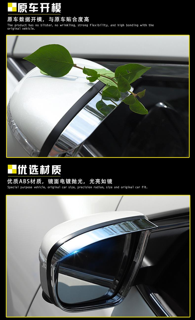 Ốp khung đèn hậu Nissan Xtrail 2014- 2020 - ảnh 10