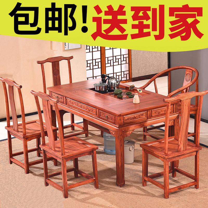Китайский массивный деревянный чайный столик и стул сочетание журнальный столик чайная церемония чай чай стол бук мебель чайный стол кунг-фу чайный стол чай