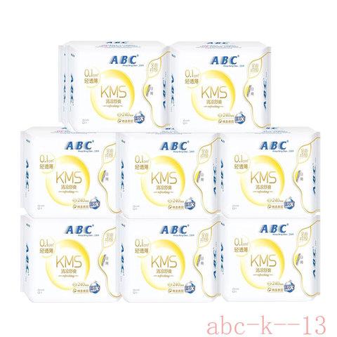 ABC卫生巾 日用纯棉柔超极薄K13轻透薄240mm8片组合8包整箱姨妈巾