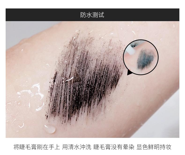 星空睫毛膏纤长自然卷翘持久不晕染浓密不结块防水防汗小刷头正品商品详情图