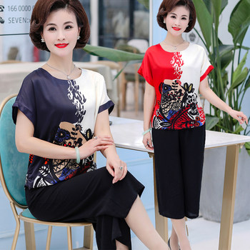New mother summer silk silk short-sleeved suit middle-aged and elderly summer mulberry silk jacket female mother's day clothes