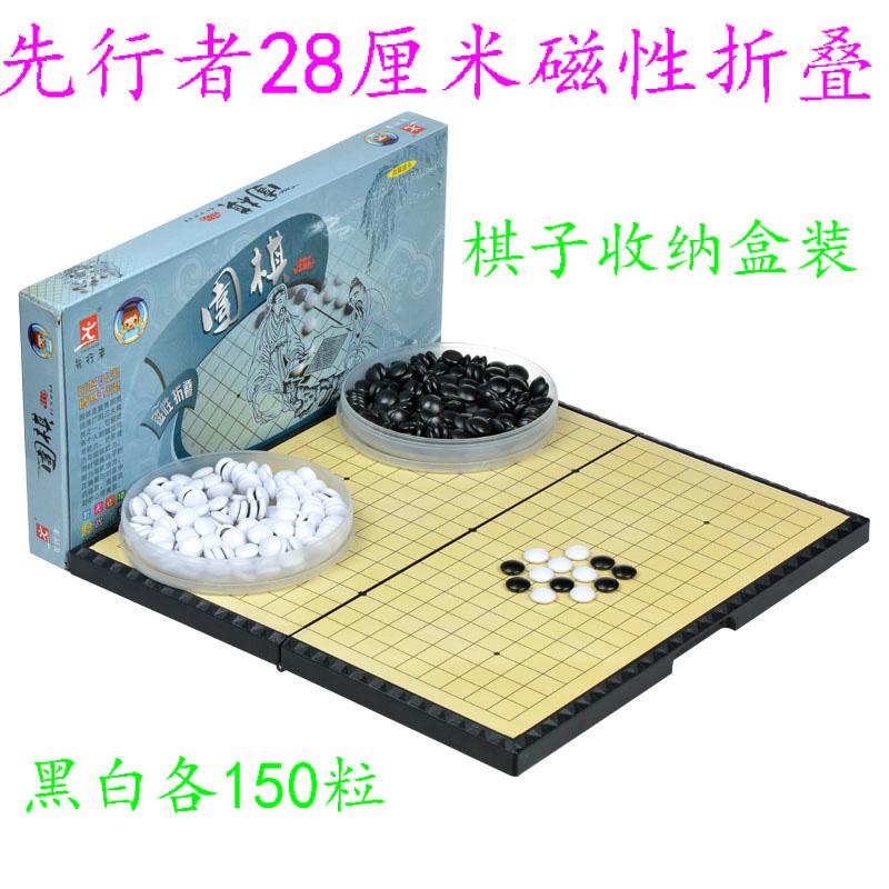 Большой магнитный переход со складыванием L черный белый Шахматная доска детские Взрослые студенты головоломки Go Backgammon
