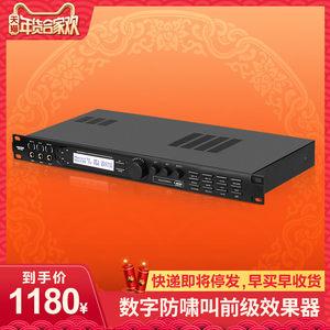 Yacare/雅桥 DSP-9600防啸叫抑制器ktv前级效果器音频混响处理器