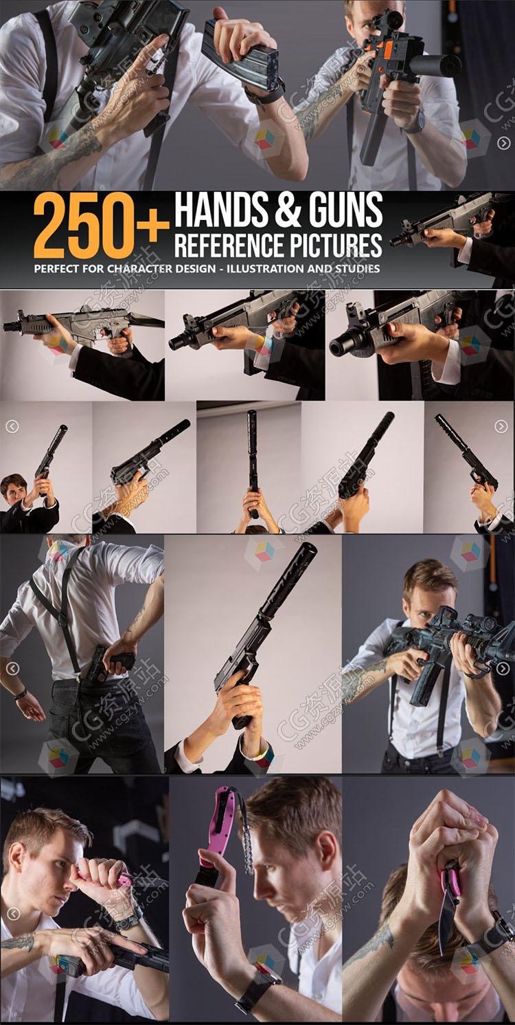 750组手持机枪枪手人物姿势造型高清参考图片合集