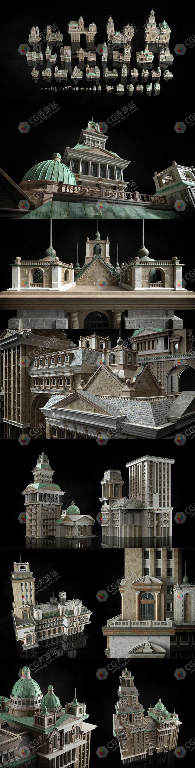 历史古典幻想城市楼房建筑3D模型 C4D/FBX/OBJ/MAX/Maya/Blender等
