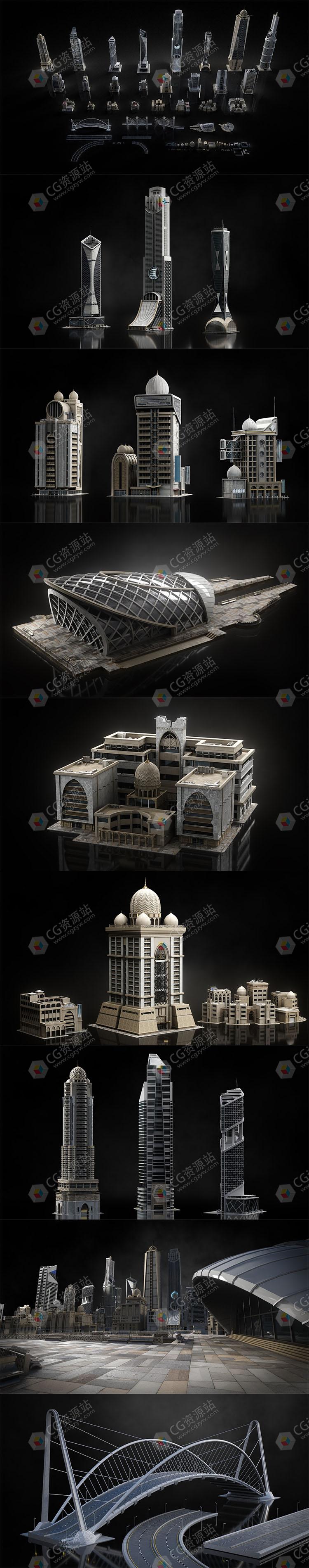 迪拜庞大塔楼城市建筑楼房公共交通设施3D模型