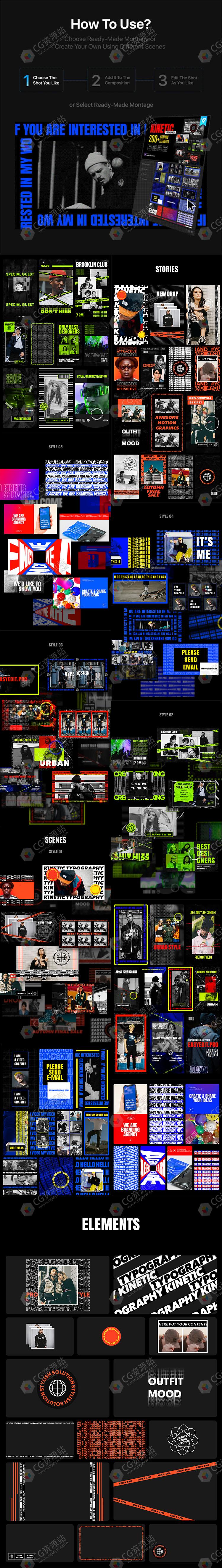 AE脚本-200+创意时尚文字视频排版宣传包装动画 破解版