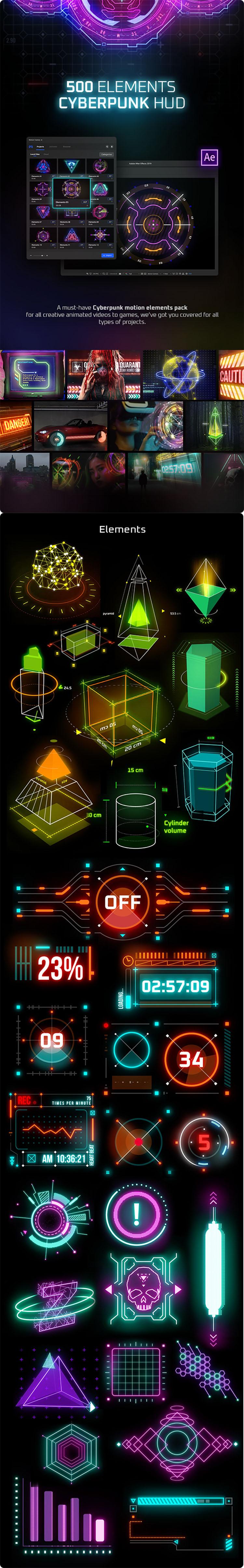 AE脚本-500+赛博朋克HUD元素科幻未来医疗网格图示视频包装动画