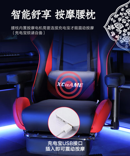 E-race Chair computer chair home lying lying office chair back to back lazy game seat student dormitory swivel chair