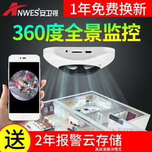 360度全景摄像头智能wifi监控器家用手机...