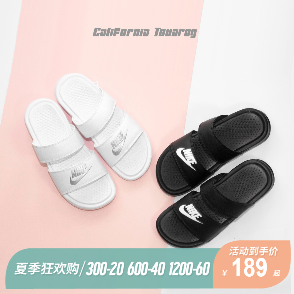 lowest price cc91c 759c5 NIKE BENASSI men and women with the same paragraph pure black white double  straps ninja sports sandals slippers 819717-100