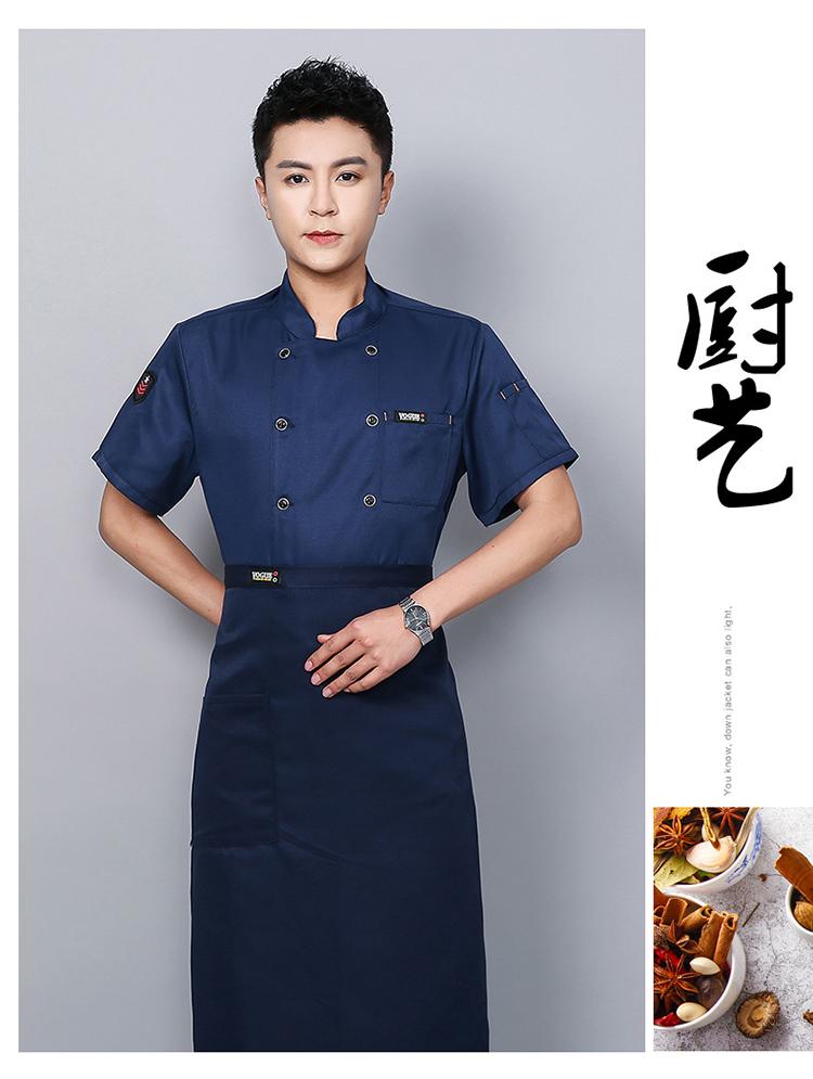 厨师工作服男短袖薄款夏季厨房透气时尚女餐饮后厨饭店高级厨师服