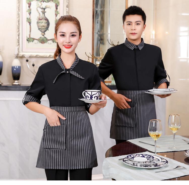 酒店工作服秋冬装餐厅餐饮饭店服务员工作服长袖套装火锅店短袖女