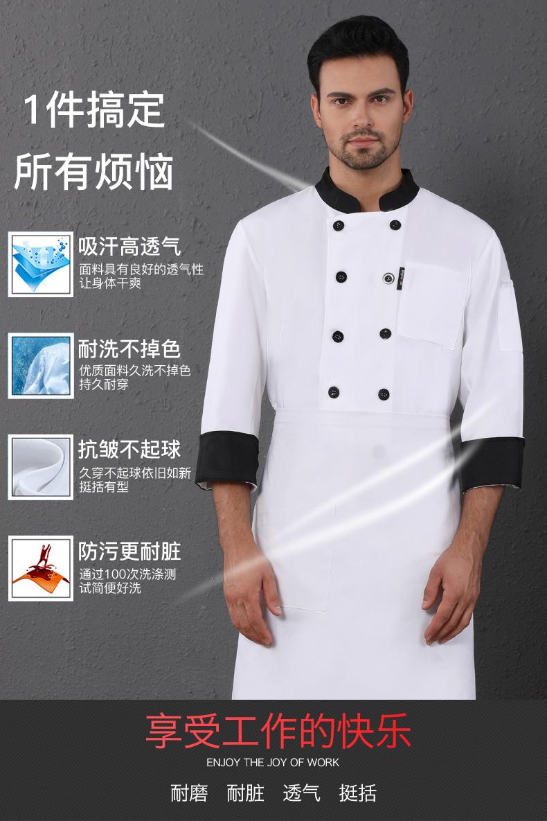秋冬装餐饮饭店食堂后厨师蛋糕师工作服烘焙坊面点师厨师服长袖