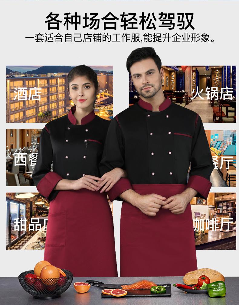 厨师工作服加厚后厨男女大码餐饮酒店厨房食堂蛋糕房厨师服秋冬装