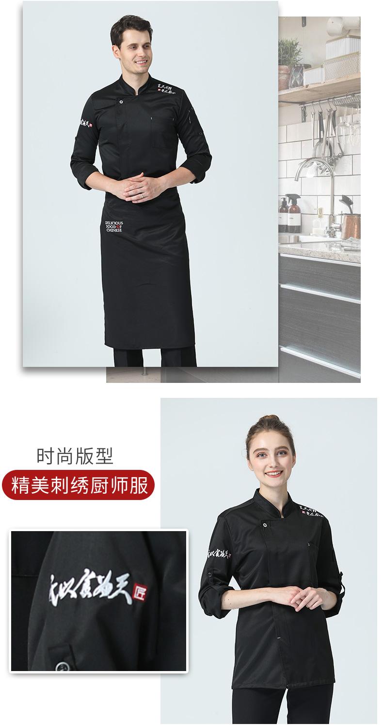 酒店饭店餐饮厨师工作服长袖厨师服秋冬装男透气短袖女厨房