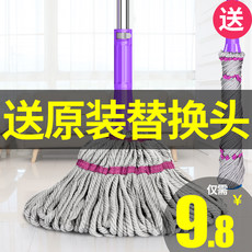 Mop self-twisting water rotating hands-free washing cloth strips ordinary household absorbent lazy squeezing mop mop vintage mop