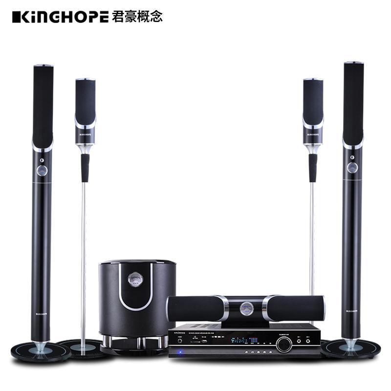 King Hope Audio KH kt-89家庭影院音響套裝家用客廳5.1電視音箱