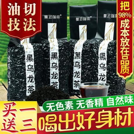 | Цена 884 руб | Купить 1 отдавать 3 черный черный дракон масло вырезать черный черный дракон чай пакет 2019 новый чай альпийский аромат тип в целом 500g год товары чай