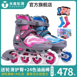 米高溜冰鞋儿童全套装3-5-6-8-10岁轮滑鞋儿童闪光旱冰鞋男女初学