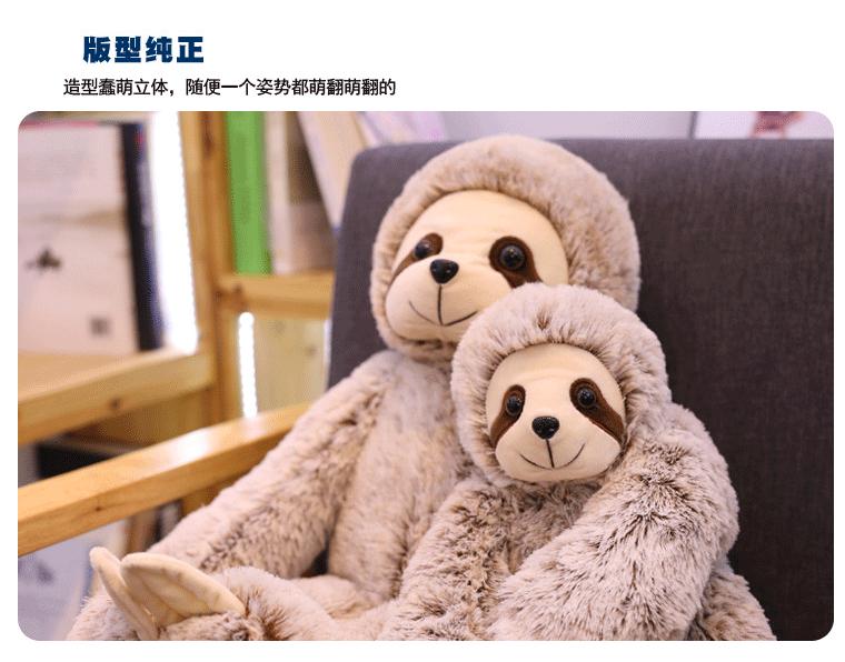 絨毛玩偶公仔抱枕兒童送禮 樹懶毛絨玩具考拉布娃娃樹袋熊玩偶公仔可愛女孩抱枕男孩生日禮物無尾熊